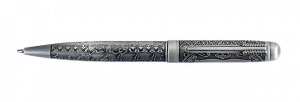 Islam Pen