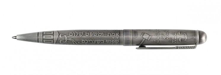 Special Design - lawyer Pen