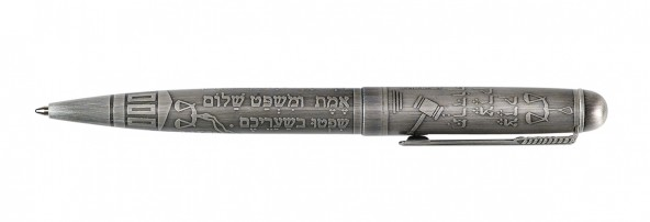 Special Design - lawyer Pen