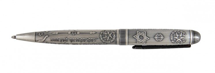 Special Design - Israel Police